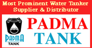 Padma Tank